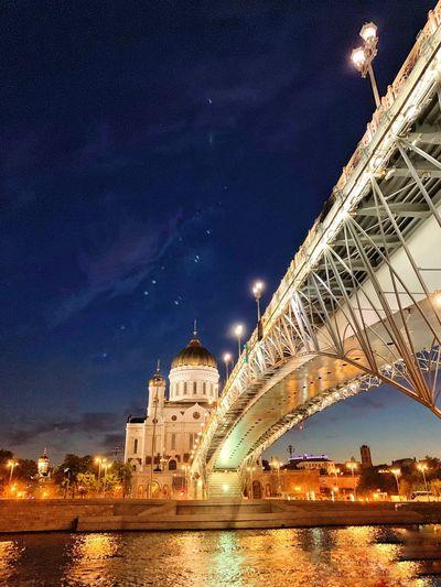 Bridge Moscow