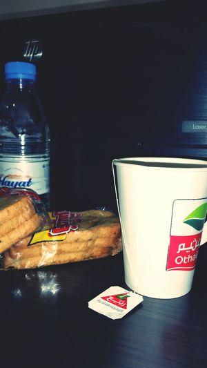 فطور الموظف الحكومي المثالي وغير المبزوط ? فطور Breakfast صباح الخير الرياض