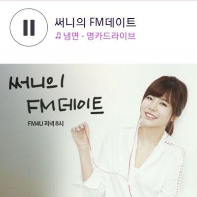 우와~ 냉면~♡ 써니의FM데이트 FM데이트 20140527