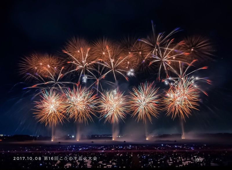 Firework Display Celebration Firework - Man Made Object Night Exploding Long Exposure Arts Culture And Entertainment Event Illuminated Glowing Motion Firework Blurred Motion Sky Outdoors こうのす花火大会
