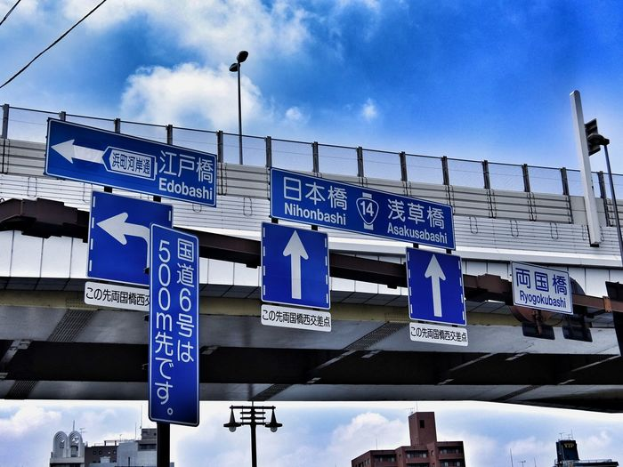 Blue Trafic Sign Tokyo Streetphotography Walking Around Summer Ryougokubashi hashi or bashi means bridge in Japanese,so Ryougokubashi means Ryougoku bridge Colors