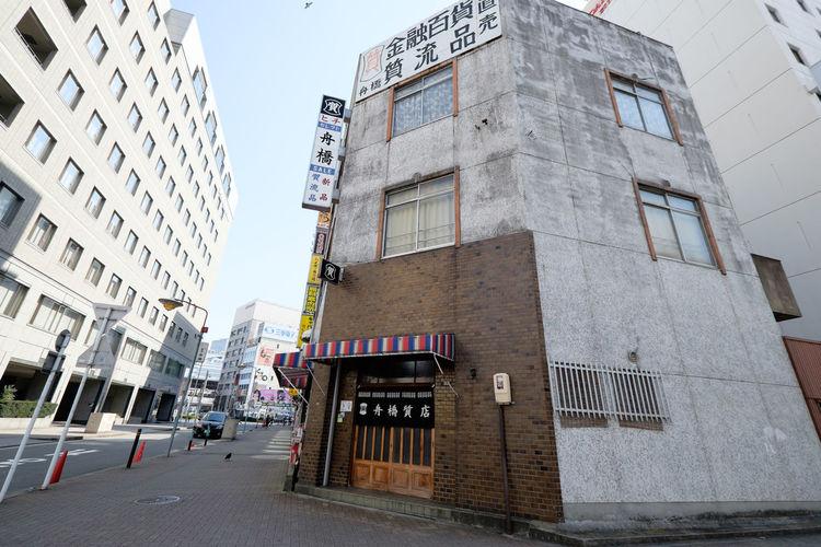 質屋 Building Exterior Built Structure City City Life Fujifilm Fujifilm X-E2 Fujifilm_xseries Japan Japan Photography Nagoya Pawnshop Street Wideangle Xf10-24mm 名古屋 広角 質屋