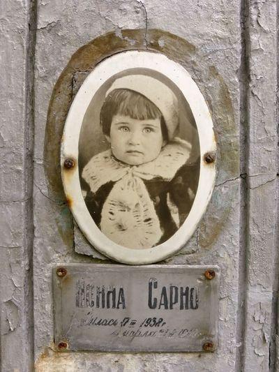 Child's portrait on gravestone in old Jewish graveyard, Irkutsk, Russia Grave Graveyard Beauty Jewish Child Grave Jewish Graveyard Irkutsk Russia россия Child Graves Close-up Human Representation Innocence Old Graves Old Gravestones Portrait