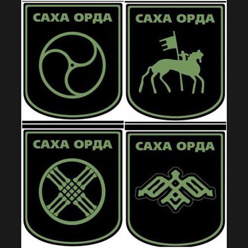 сахаорда сахасирэ шеврон нашивка SakhaSire Sakha Yakutia Nvr Novorossia LPR LNR Hörde Sakhahorde Goldenhorde