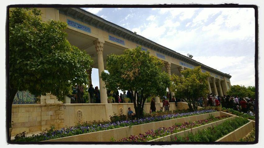 Shīrāz حافظیه شیراز