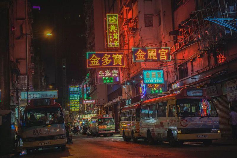 Hongkong at