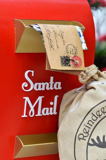 Detail shot of mailbox