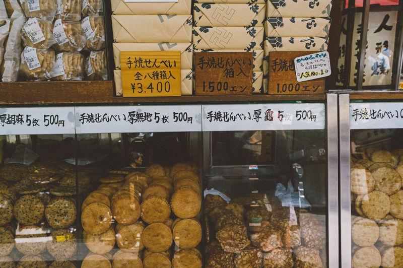 Cookies sold in