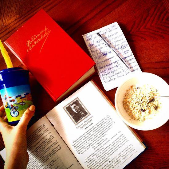 Book Reading Love Маяковский восхищение