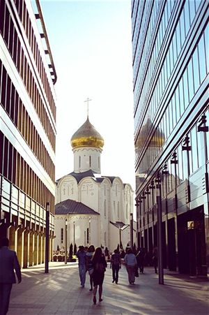 TakeoverContrast Architecture Old And Modern Work And Spirituality Building Exterior City Life Office Building Place Of Worship Modern Group Of People Dome Outdoors Day Clear Sky Religion Spirituality Tall - High City Moscow