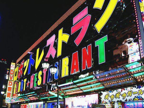 Neon Robot Restaurant Tokyo Japan Light Fame Night Multi Colored