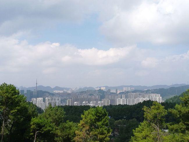 Guiyang Guizhou Urban Skyline Skyline City Cityscape Cityscapes
