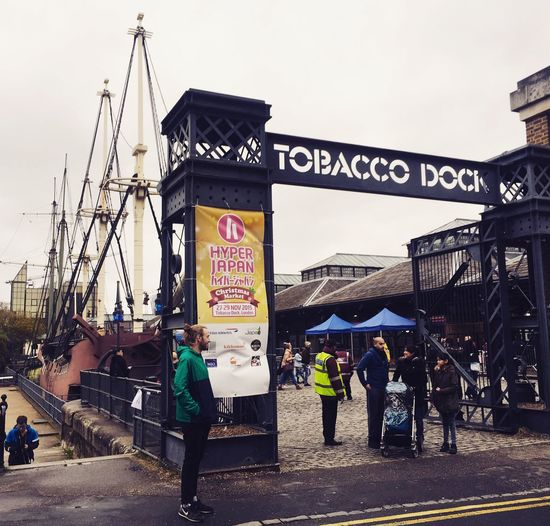 Tobacco Dock HyperJapanChristmasMarket Ship Canal London