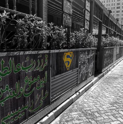 Superman Logo Arabic Quotes Bnw Photography Streetphotography Instaart Instafollow Instagood Instapic Instacool VSCO Vscocam TBT  L4l F4F Iphoneonly IPhoneography Photooftheday Picoftheday Igers Minimalism Abstract Art