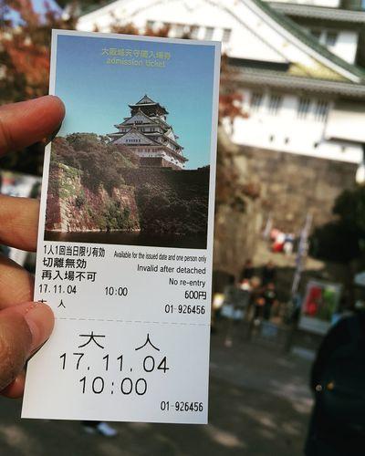 Ticket Osaka Castle, Japan, No Re-entry Travel Destination
