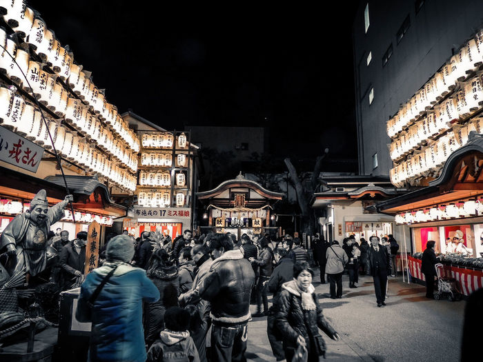 Adult Adults Only Architecture Black & White Building Exterior Built Structure Business Finance And Industry City City Gate City Street Cityscape Crowd Day Japanese Culture Large Group Of People People Retail Place Shrine Of Japan Travel Destinations 十日恵比寿