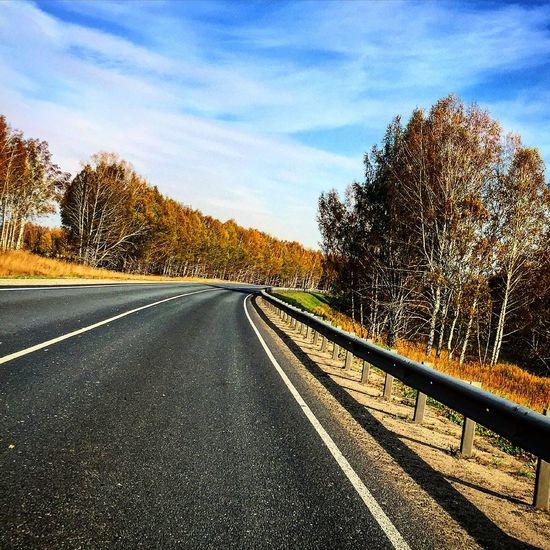 Удачной дороги ☺️✌️ Relaxing Дорога трасса осень удачногодня Russia россия Новосибирск Beautiful Nature Long Goodbye EyeEmNewHere
