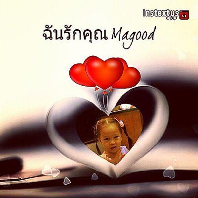ผมรักคุณ♥ Magood