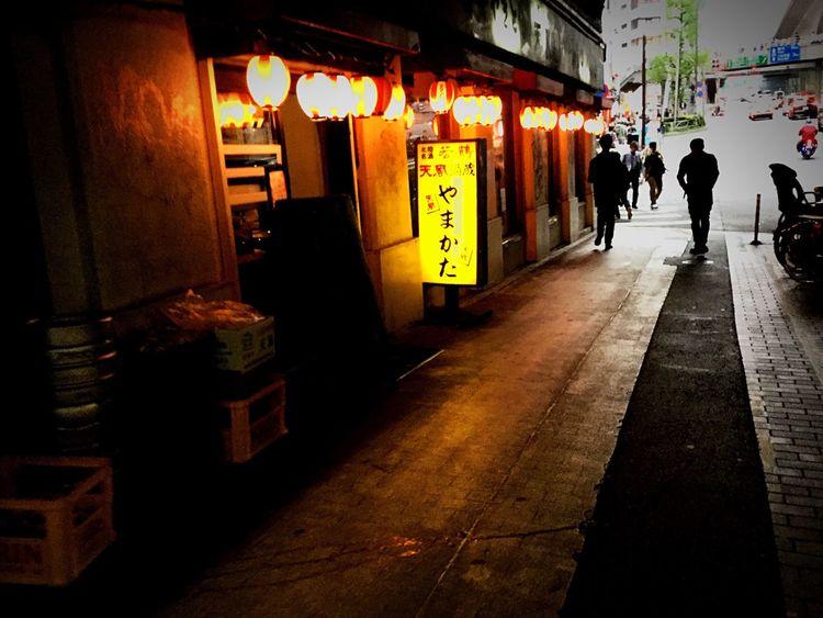 Bar Shibuya Under Guard Light Tyouchin Tokyo Japan