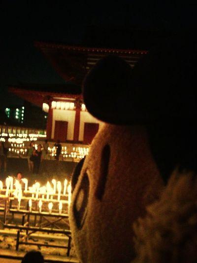 Doala Mascot Japanese Temple