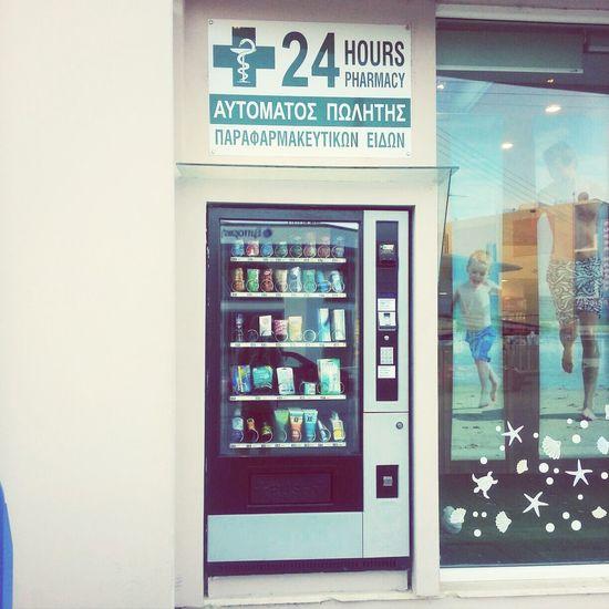 Condoms 24h Pharmacy Greece