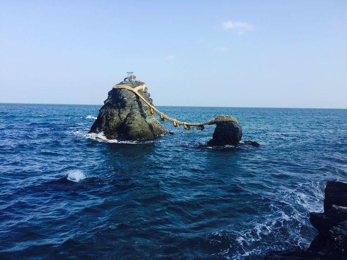 Stone Sea Water