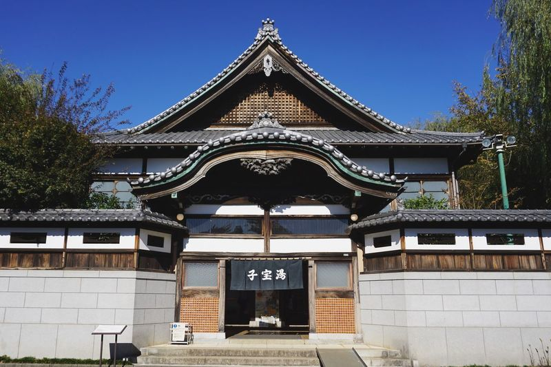 Architecture_collection Blue Sky Public Bathhouse House Sento Built Structure Architecture Building Exterior Building Sky No People Tree