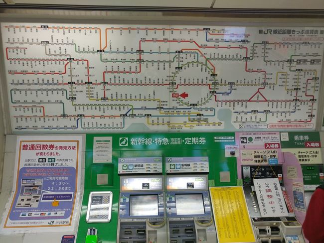 No People Subway Subway Map Japan Tokyo Ticket Ticket Machines Technology Travel Journey Transportation Map