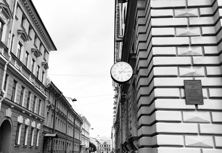 Clock EyeEm