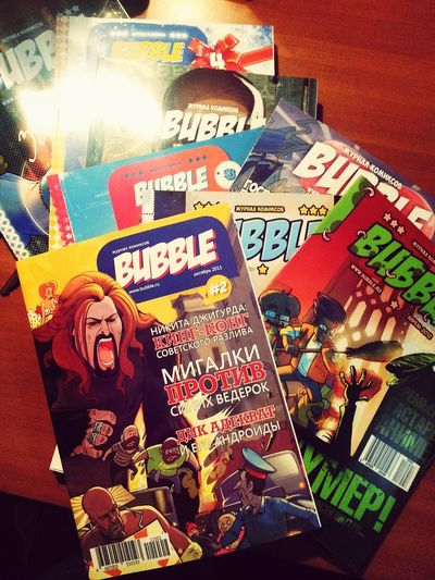 никто не забыт, ничто не забыто ^^ @bubble_ru Bubble Comics Readcomics