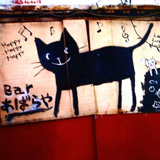 Bar あばらや 猫の絵 Cat♡ Cat Cats Of EyeEm Catlovers Taking Photo Catoftheday Downtown