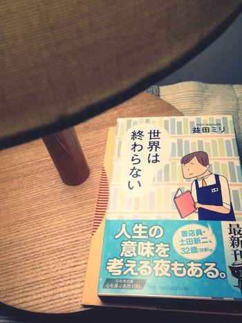 Reading A Book Bedtime