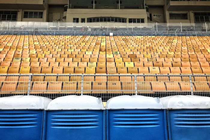 Futebol Football Soccer Stadium Arena Yellow Blue Full Frame Close-up Metal Grate Repetition Many Block