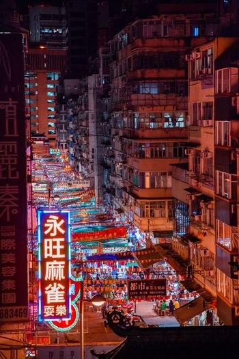 Hong Kong nights Hong Kong Illuminated Text Architecture Night Communication Building Exterior Built Structure City Neon No People Multi Colored Light - Natural Phenomenon Travel Destinations City Life Sign