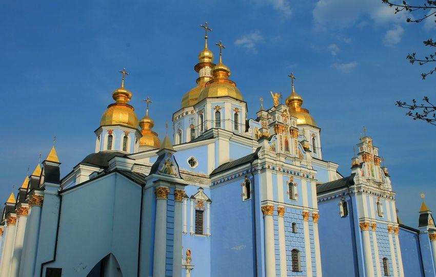 Kiev Kyiv Ukraine Church City Architecture Photo Canon