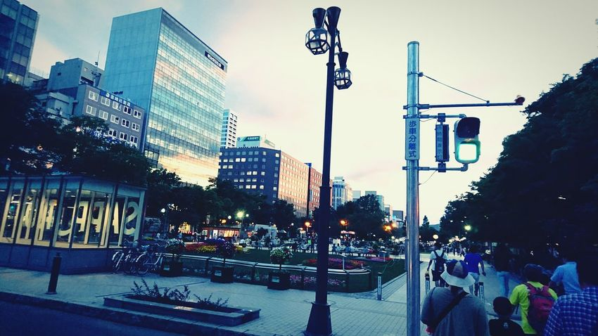 Odori Park Sapporo Hokkaido Japan City Life Hello World First Eyeem Photo ?