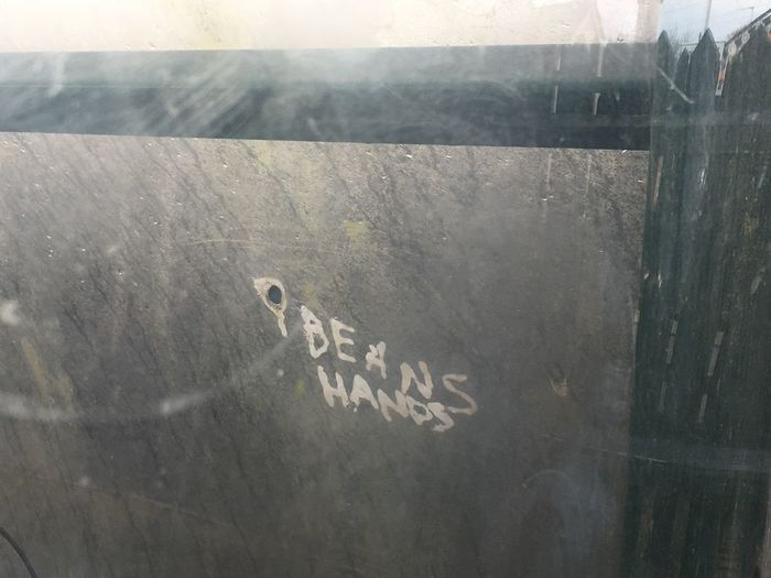 Vandalism Text