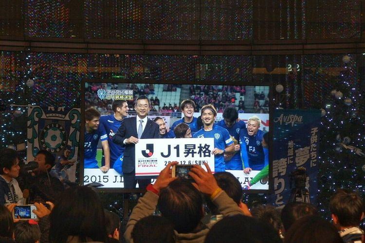おめでとう!アビスパ!ありがとう!井原監督! Football J-league アビスパ福岡