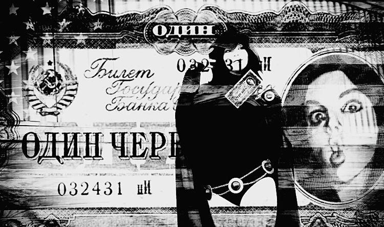 Money Human Settlement Human Meets Technology Ahhh Tsar