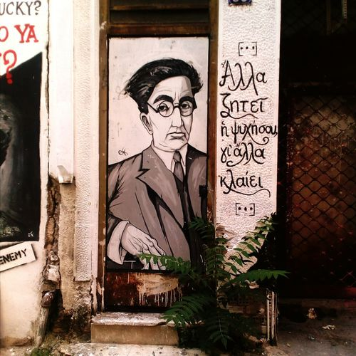 The one and only Kavafis.. Text Art And Craft Human Representation Male Likeness Sculpture No People Communication Day Statue Outdoors Close-up Architecture GREECE ♥♥ Artphotography Athens, Greece Graffiti Dontbemyenemy