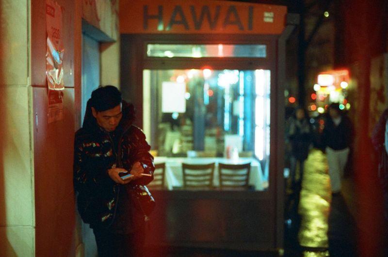 CineStill 800T Nightphotography Nikon F4 Cinestill Film Photography Lifestyles Night Streetphotography