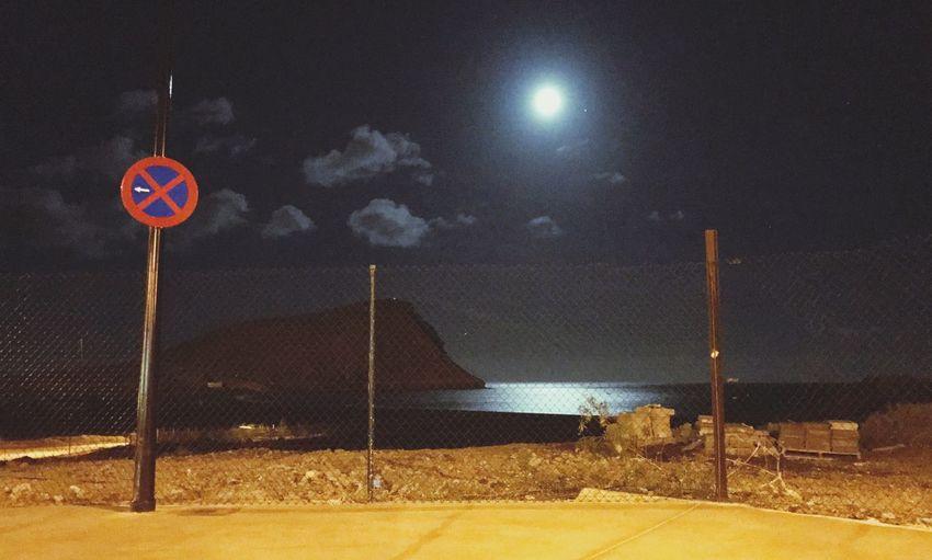 View of basketball hoop at night