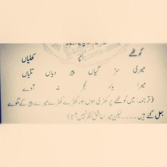 پنجابی بولیان Manto PunjabiLove