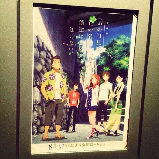 あの日見た花の名前を僕達はまだ知らない あの花 MOVIE Japanese Animation やっぱり号泣。