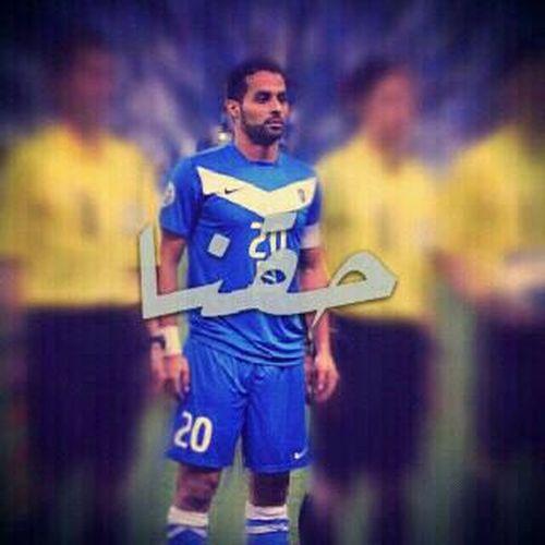 ياسر_القحطاني حقنا
