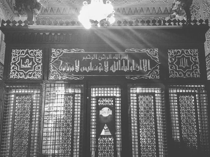 Architecture Black And White Blackandwhite Building Exterior Built Structure Calligraphy Day EyeEm Best Shots Islam Islamic Architecture Islamic Art Islamic Backgrounds Low Angle View Mosque No People Outdoors Popular Photos Shrine Sky Text Tomb