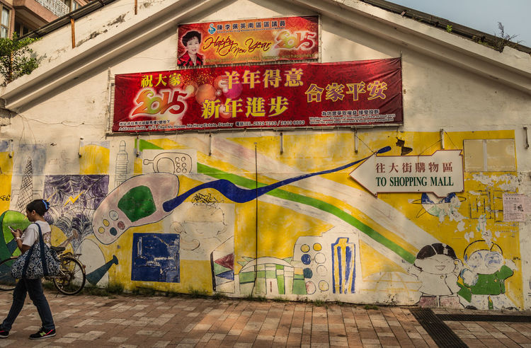 Adult Architecture Building Exterior Built Structure City City Life Day Graffiti Multi Colored Only Women Outdoors Pavers People Relaxing Shopping Mall Signage On Building Street Art Travel Destinations Walking Women Yellow Young Adult