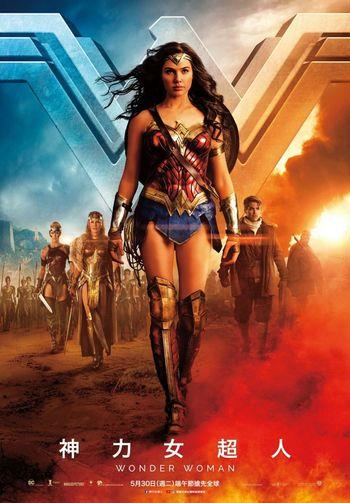 跳,就對了~ Wonderwoman 神奇女俠 神力女超人
