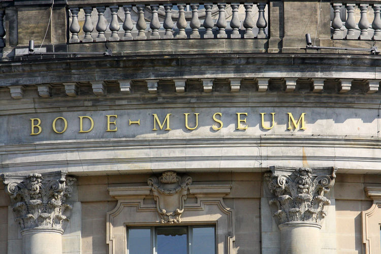The Bode Museum - Berlin A Taste Of Berlin Berlin Photography Bode Museum Architectural Column Architecture Building Exterior Close-up Day No People Outdoors Travel Destinations #FREIHEITBERLIN