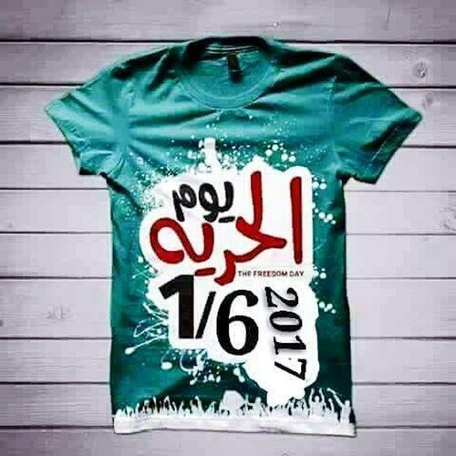 عادل جمال First Eyeem Photo